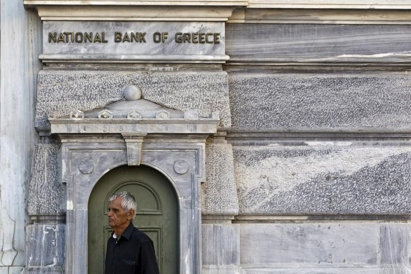 Greece's NBG ends talks with Gongbao over insurance unit sale