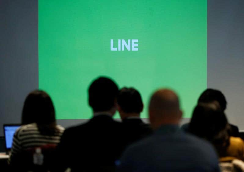 SoftBanks Yahoo Japan in merger talks with Line shares jump