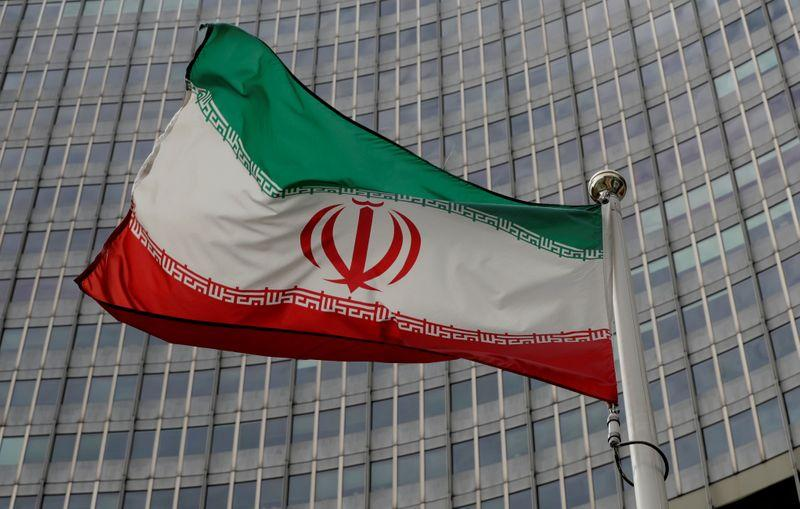 Iran curbs internet before possible new protests  reports