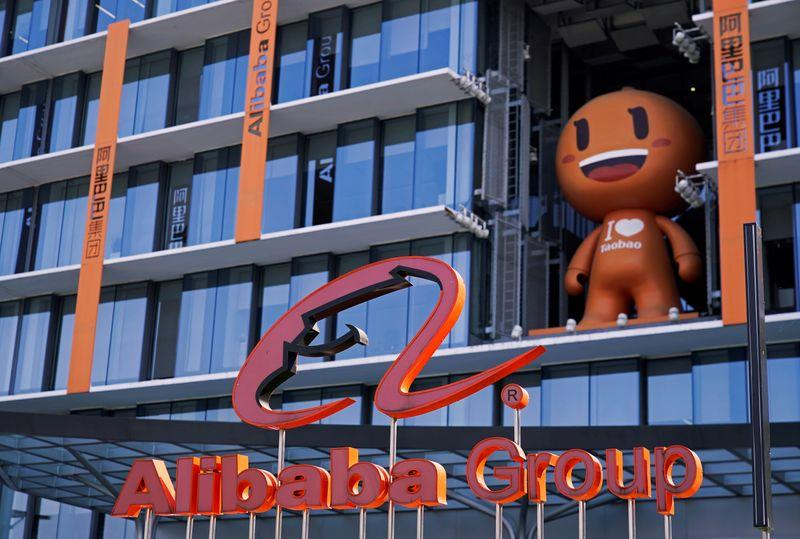 Key events behind Chinas investigation into Alibaba Group